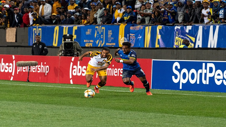 SABC News CTCity Twitter - Benni expecting tough TKO challenge against in-form Kaizer Chiefs