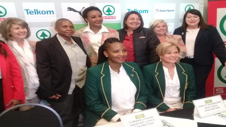SABC News Netball SABCIH - Chauke laments lack of enough time to prepare for Africa Netball Cup