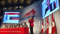 Members of Tunisia's higher election committee announce the preliminary results of the parliamentary elections in Tunis, Tunisia.