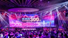 A screen shows the value of goods being transacted during Alibaba Group's 11.11 Single's Day global shopping festival at the company's headquarters.