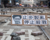 Protesters blockade universities, business district as chaos grips Hong Kong
