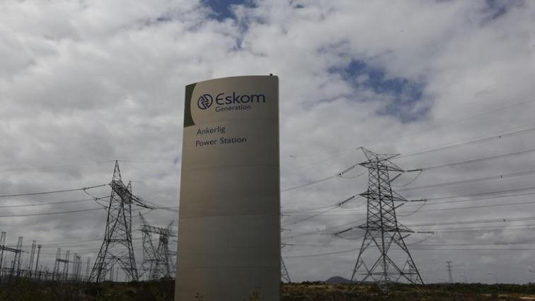 Eskom banner