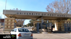 University of Fort Here
