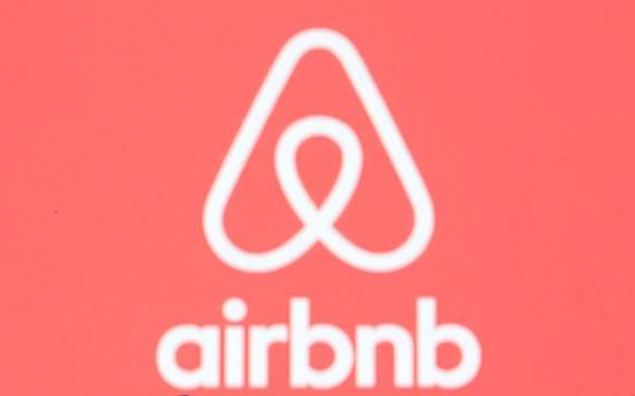 air me - Airbnb says US coronavirus stimulus bill could offer its hosts some relief