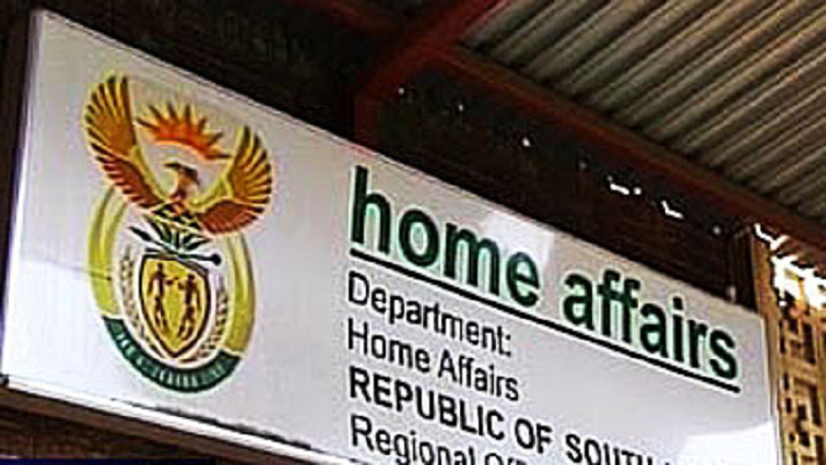 SABC News Home Affairs - Home Affairs discovers learners without birth certificates in Limpopo