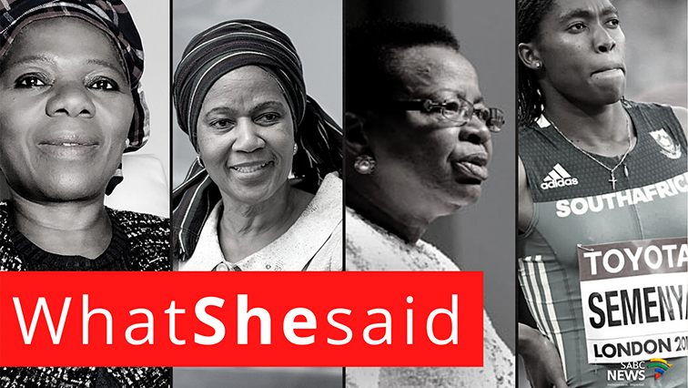 VIDEO: WHAT SHE SAID - SABC News - Breaking news, special reports, world, business, sport coverage of all South African current events. Africa's news leader.