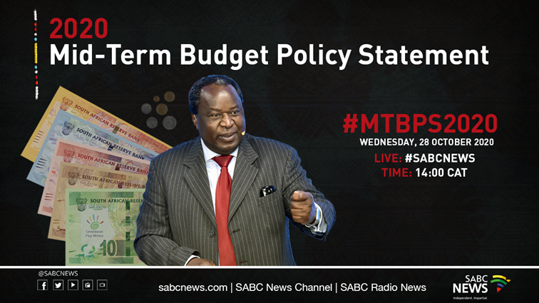 SABC News MID TERM PROMO CARD  M 756 - 2020 Mid-Term Budget Policy Statement Special Report