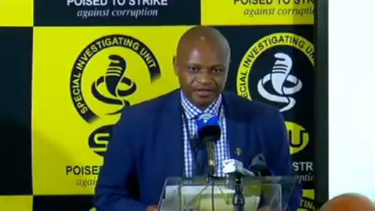 SABC News Andy Mothibi - SIU to hold media briefing on PPE corruption investigations